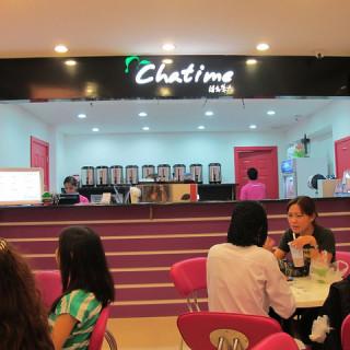 More Tea Fever: Chatime is Now on Wilson Street, San Juan!