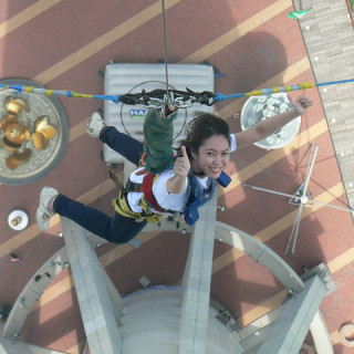 I Jumped Off the Macau Tower!