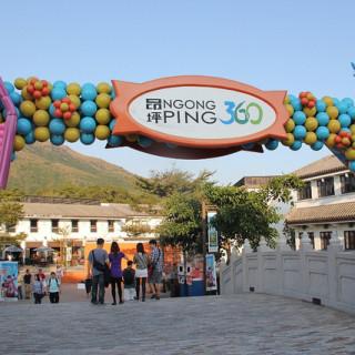 Hong Kong Day 3: Ngong Ping 360 & Po Lin Monastery