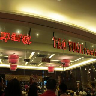 Tao Yuan Restaurant  in Newport Mall